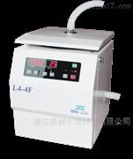 L4-4F实验室台式过滤离心机