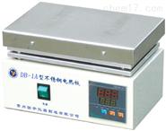 样品烘焙、干燥板DB-1A数显不锈钢电热板