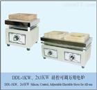 封闭式可调电炉DDL-2*1KW硅控可调万用电炉