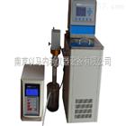 福州聚能式超声波材料乳化分散器