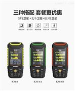 测亩仪GPS面积测量仪