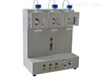 MJC-Q新型自动液液萃取仪