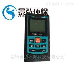 YHJ1000型品牌测距仪防水激光距离测量仪器