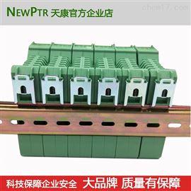TH3041TH3081TH30D1TH3011直流信号隔离变送器