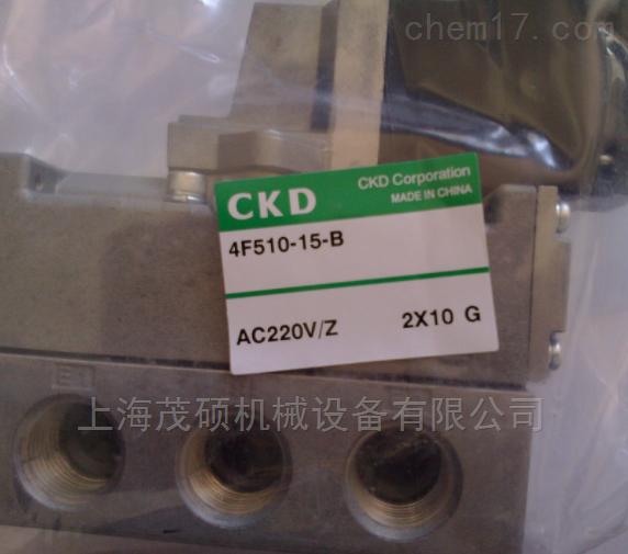 日本CKD减压阀本月特价