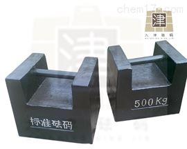 M1级铸铁锁形500公斤砝码-手提500千克砝码厂商
