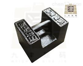 批发零售地磅校正用的铸铁砝码50kg50公斤