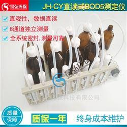 JH-CY自动快速测定仪水分检测仪的原理
