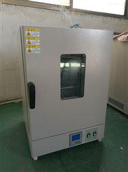 DHG-9070B9070B,300℃70L鼓风干燥箱