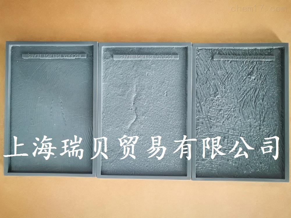 砂型铸件铸造表面对比板