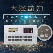 40KW静音汽油发电机操作使用