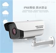 """海康威视800万1/2""""CMOS ICR摄像机"""