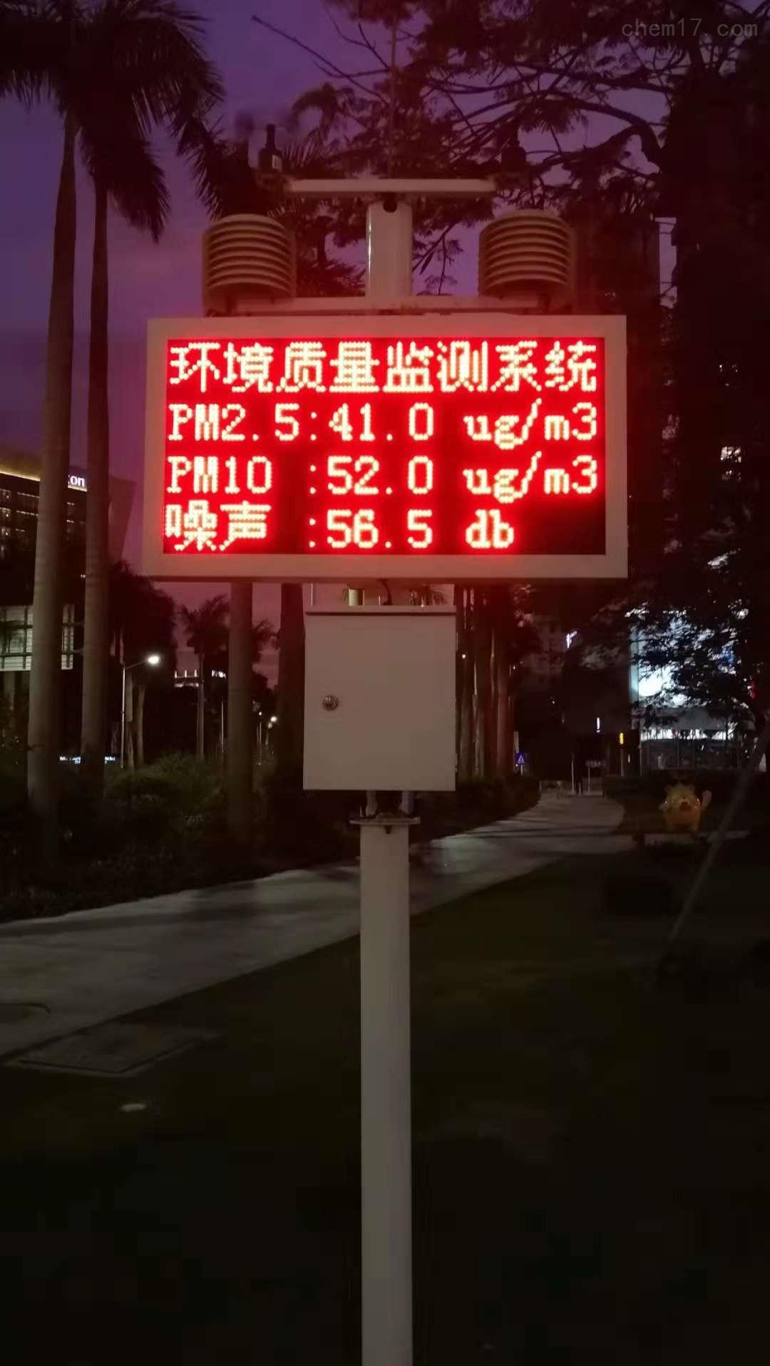 施工建设扬尘防治解决方案深圳供应商