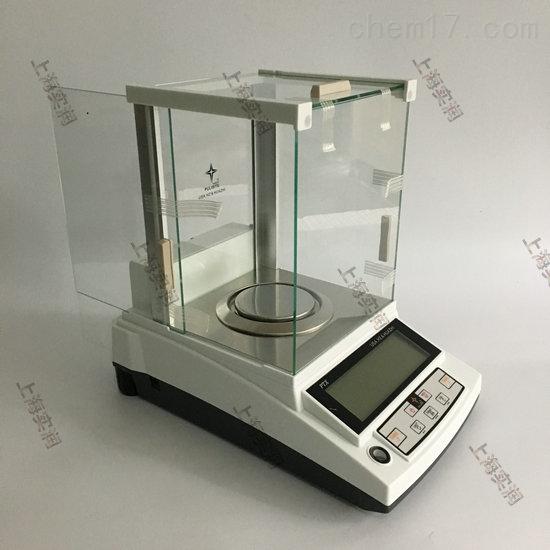 上海厂家大称量2000g,精度0.01克电子天平