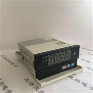 MS-AA80交流电流报警表