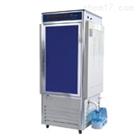 人工气候箱RPX-450B/上海福玛450L培养箱