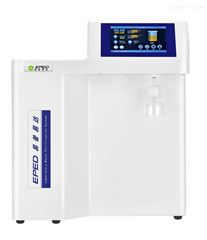 Smart-S3超纯水机
