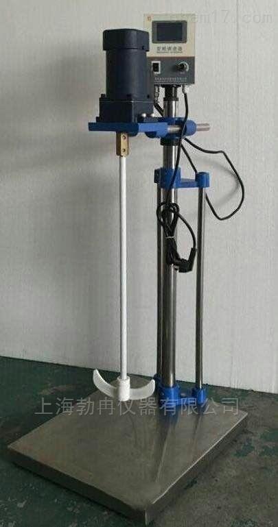 电动搅拌器120W 90W