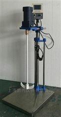 S212-40恒速攪拌器