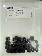 美國ACE緩沖墊全系列現貨特價出售