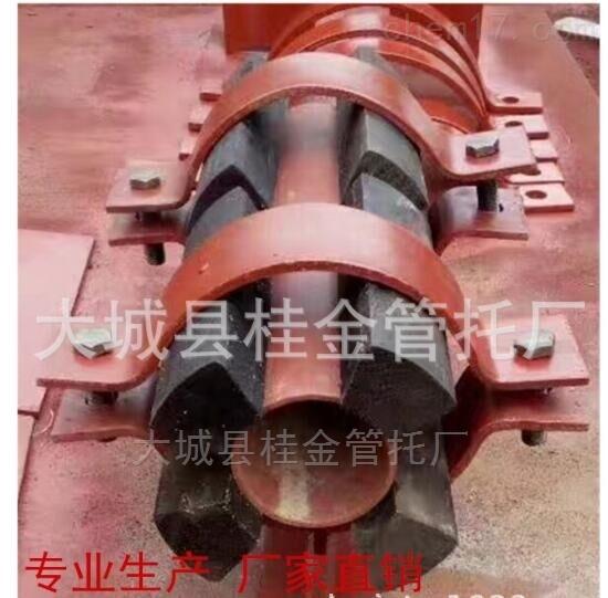 双螺栓管夹 保冷管道导向支座