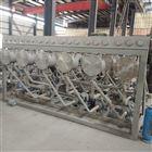 10-100噸二手紅薯澱粉設備