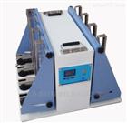 QJ-6垂直分液漏斗振荡器