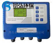 水质溶解氧测定仪极谱法覆膜电极检测仪