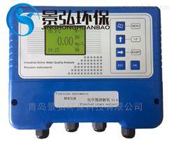 膜法溶氧仪海水溶解氧测定仪溶氧检测仪测量范围