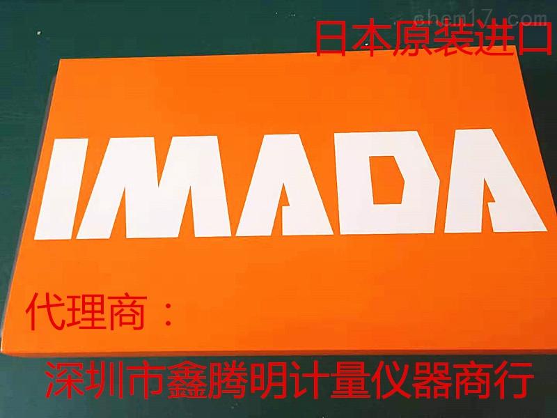 IMADA依梦达数显推拉力计ZTS-LC-20kN