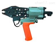 KQC-7302R礦用氣動錨網連扣機