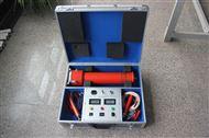 200kV直流高压发生器设备