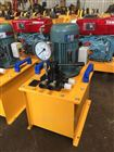 北海BZ63-1電動油泵