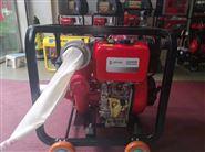 汉萨新品柴油机消防泵移动式
