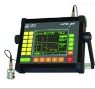 UFD-Z8全能型彩屏数字超声波探伤仪