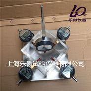 ZPL-1巖石自由膨脹率試驗儀