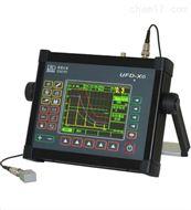 UFD-X6彩屏数字超声波探伤仪