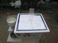 直读式CA砂浆干料扩展度测定仪