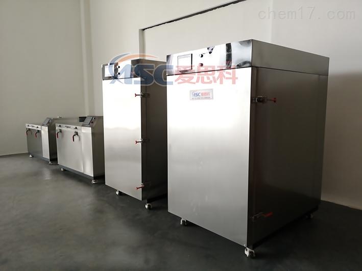 液氮冷冻拆屏机