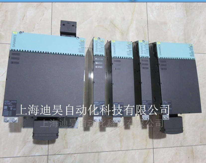 6SL3120-1TE28-5AA3销售