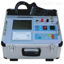 BY-2812全自动电容电感测试仪生产厂家
