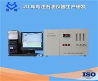 TS-100n荧光法硫含量测定仪