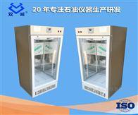 TF-100生化培养箱