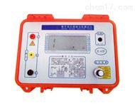 BY2671E绝缘电阻测试仪(5000V)带吸收比