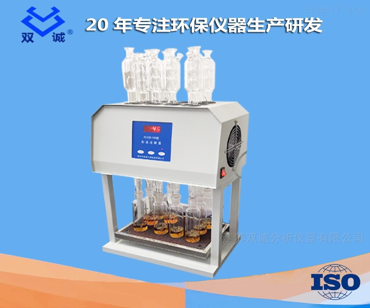 标准10孔消解器