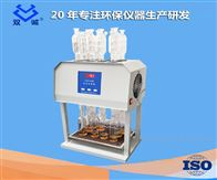 SCOD-100标准10孔消解器