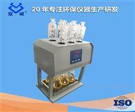 HCA-100COD自动消解回流仪