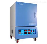 BF1400系列箱式高温电炉  BF1400系列