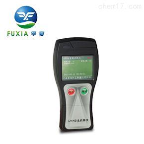 FX-10ATP荧光检测仪价格