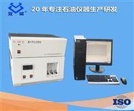 TS-1000荧光定硫仪